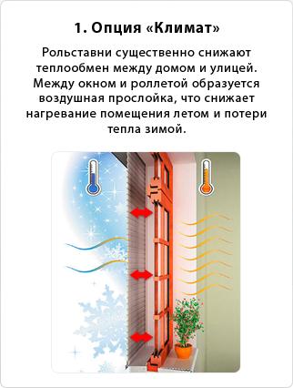 Вакансии Лэндал в Волгограде, работа в Лэндал на Superjob