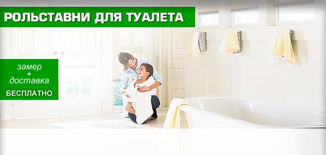 Рольставни на двери наружные в Москве: цены от 5600 р/шт