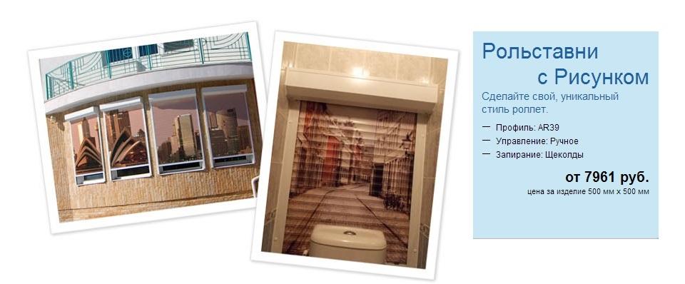 Окна для дачи, окна в коттедж и частный дом - цены на